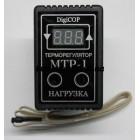 Терморегулятор МТР - 1 от -55° C до +125 ° C