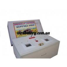 Инкубатор для яиц Курочка Ряба ИБ 100, механический купить