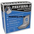 Инкубатор Рябушка-2 на 70 яиц механический переворот, аналоговый терморегулятор